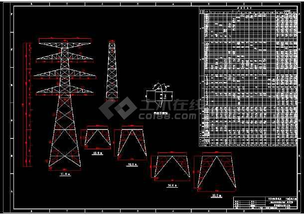 某110kv四回路转角塔结构设计图