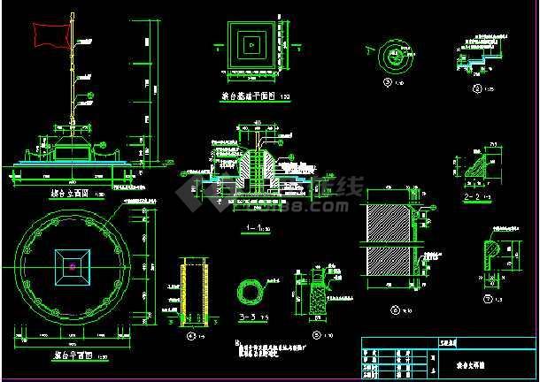 某地广场圆形旗台建筑设计施工图