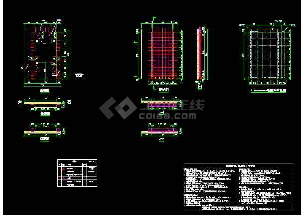 百米高层住宅装配式建筑结构图-图1