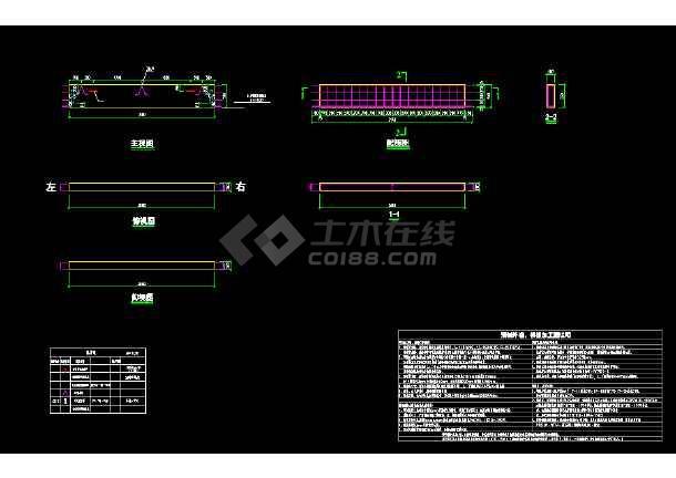 百米高层住宅装配式建筑结构图-图2