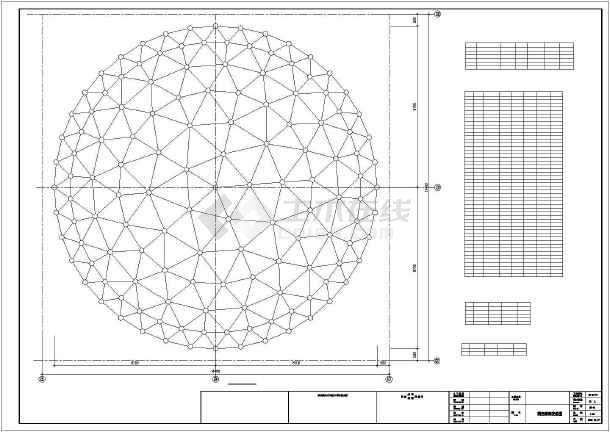 某半球形网壳焊接球网架钢结构设计图-图1