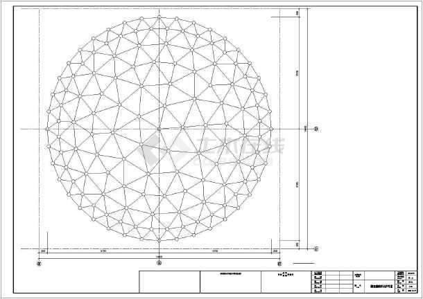 某半球形网壳焊接球网架钢结构设计图-图3