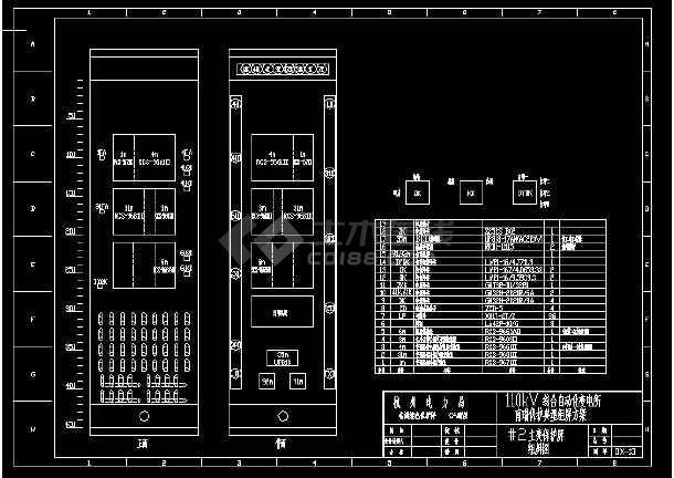 110kv变电站南瑞保护cad典型组屏方案图;内容包含内桥及两圈变主接线