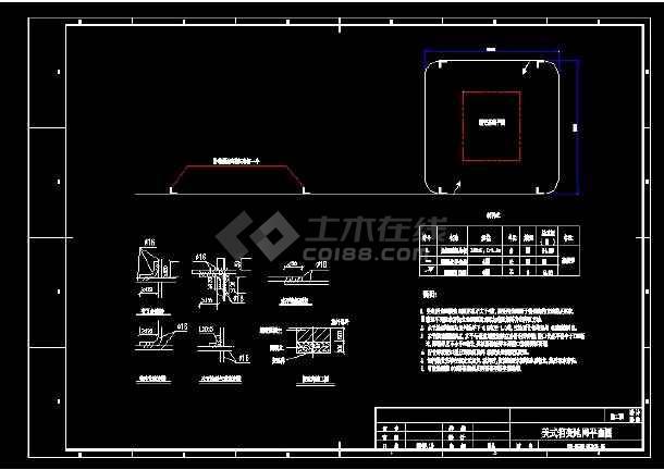 某配电电气800KVA美式图纸设计cad工程施工主要审什么箱变审批图片