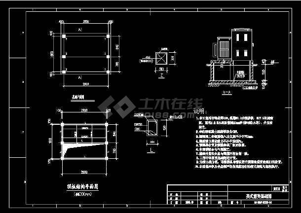 某设计电气800KVA美式箱变配电cad龙头施工图纸工程木雕图片