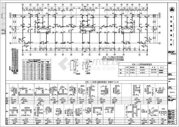 高层混凝土剪力墙住宅楼结构设计cad施工图-图1