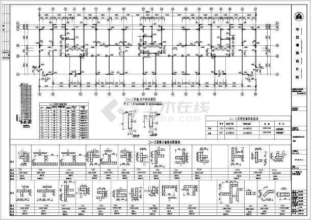 高层混凝土剪力墙住宅楼结构设计cad施工图-图2