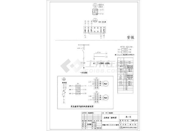某房地产配电工程630KVA箱式变电站电气原理图-图3