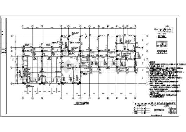 某局部井字梁结构三层办公楼设计cad全套结构施工图