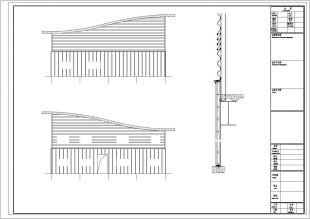 广东某毛织厂钢结构办公楼图纸轻钢别墅v图纸图纸图片