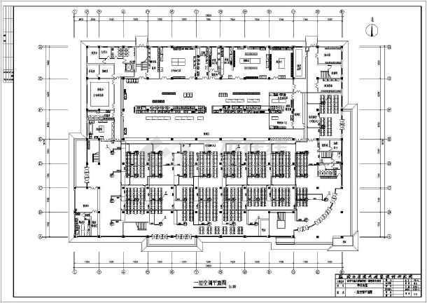某大学新校区学生食堂全套暖通空调cad施工设计-图1
