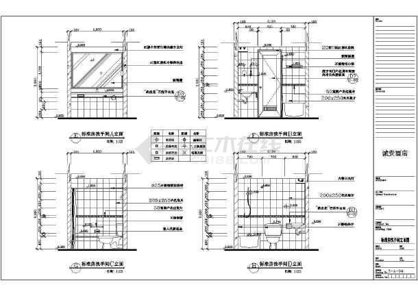 某市三星级酒店cad暖通容调平面施工设计图-图2