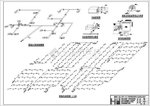 一整套住宅小区包括建筑楼暖通空调cad图纸-图3