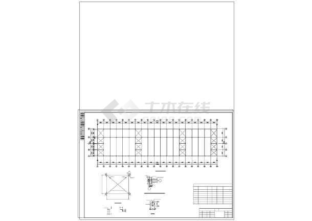 某注塑车间钢结构施工图-图3