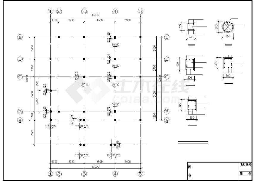 别墅全套建筑结构施工图-图1