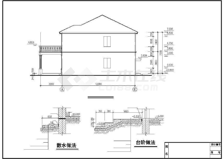 别墅全套建筑结构施工图-图3