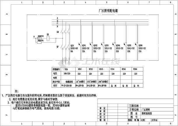 某地方厂区照明设计全套图纸CAD图纸-图1