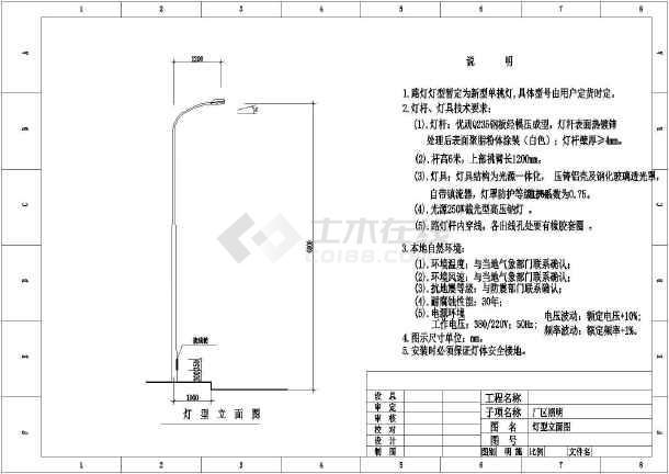 某地方厂区照明设计全套图纸CAD图纸-图2
