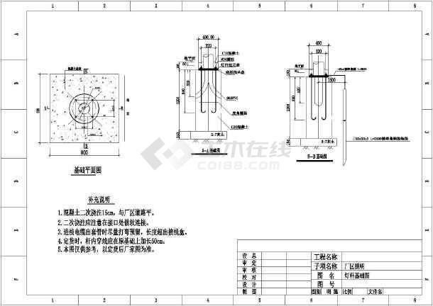 某地方厂区照明设计全套图纸CAD图纸-图3