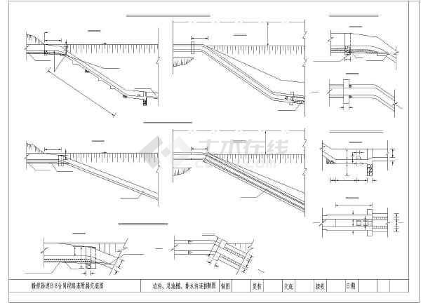 道路排水沟设计cad施工图图片
