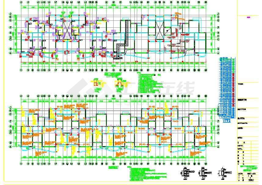 某地小区住宅部分结构设计图(共10张)-图1