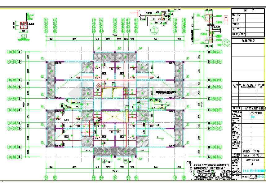 某地坡屋顶框架住宅结构设计图(标注详细)-图1