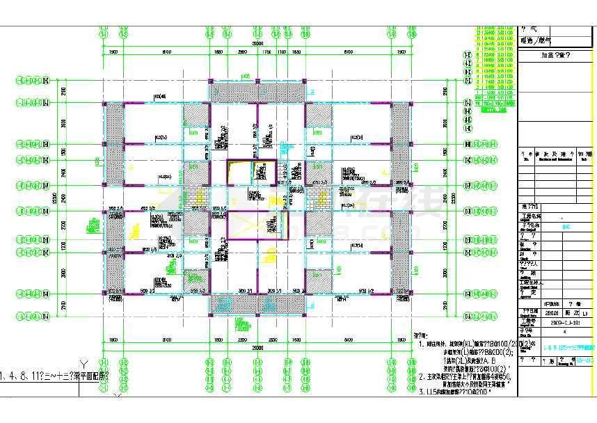 某地坡屋顶框架住宅结构设计图(标注详细)-图2