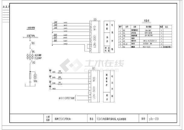 某35KV变电站设计电气施工图纸-图2