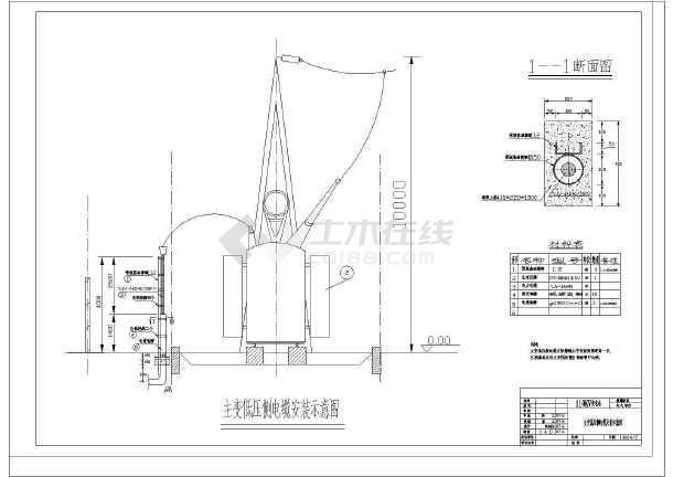 某40MVA变电站设计cad全套电气施工图-图1