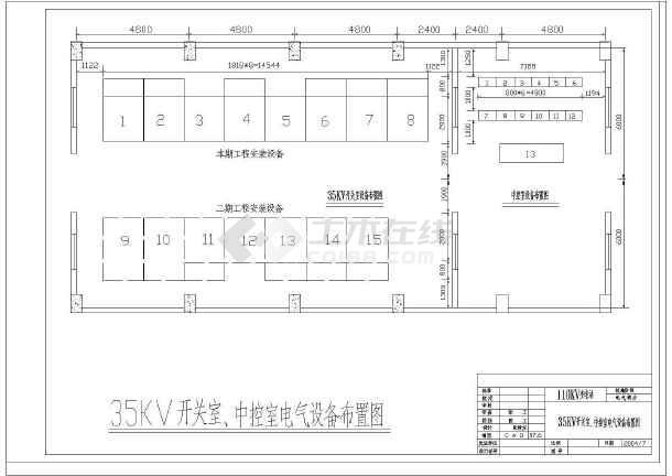 某40MVA变电站设计cad全套电气施工图-图2