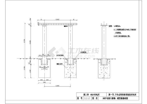 66kv变电站标准cad电气施工图纸-图1