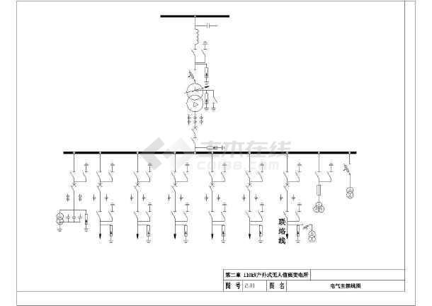 35-110KV变电工程电气设计施工通用图集-图1