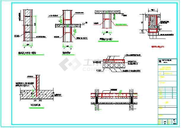 多层砌体结构工行加固改造设计方案图-图3