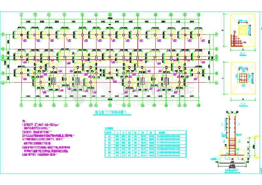 某地六层框架结构坡屋顶安置房结构施工图-图2