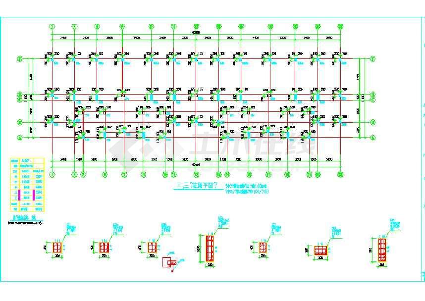某地六层框架结构坡屋顶安置房结构施工图-图3