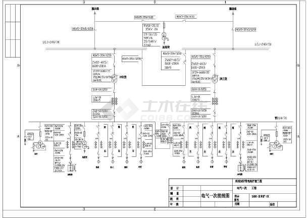 某35KV变电站电气设计cad全套施工图-图3