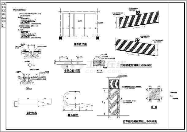 冬瓜坞市场地下车库地面改造-图2