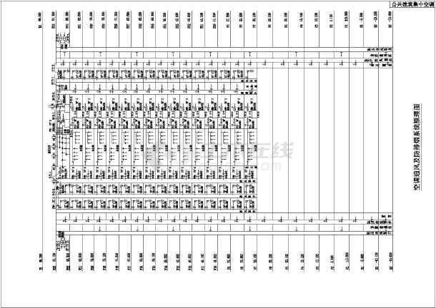 公共建筑集中空调设计图-图1
