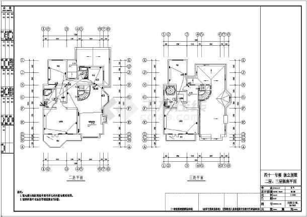 某小区3层独立别墅照明设计图CAD图纸-图2