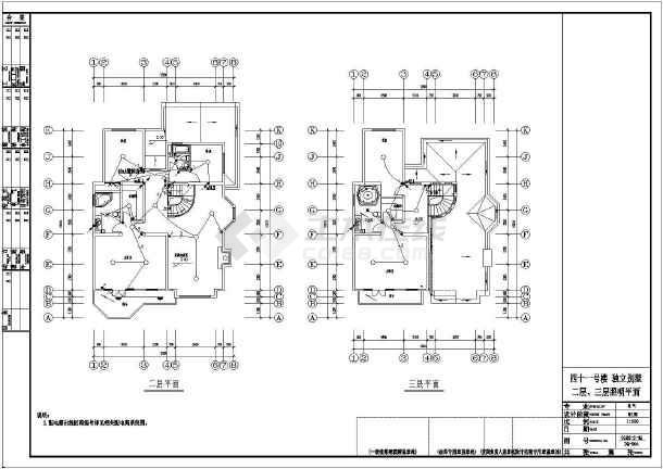 某小区3层独立别墅照明设计图CAD图纸-图3