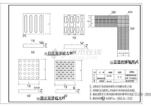 住宅建筑内装cad施工设计图集-图1