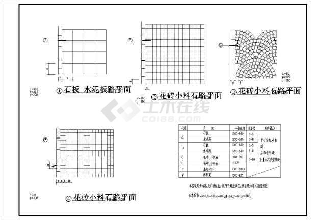住宅建筑内装cad施工设计图集-图2