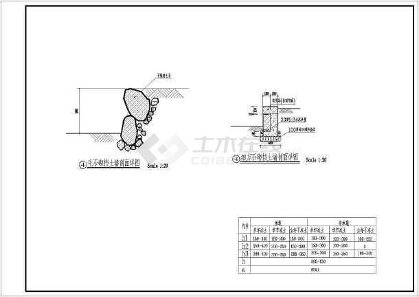 住宅建筑内装cad施工设计图集-图3