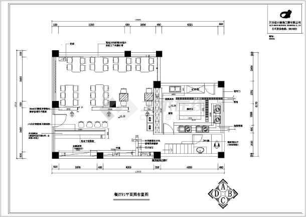 西式餐厅室内设计装修cad施工图-图2