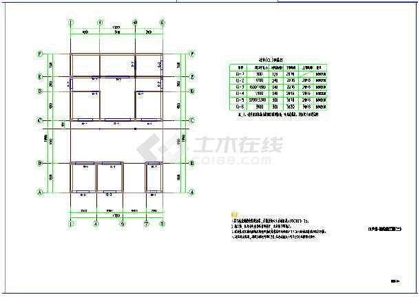 某单层房屋砌体结构图纸-图1