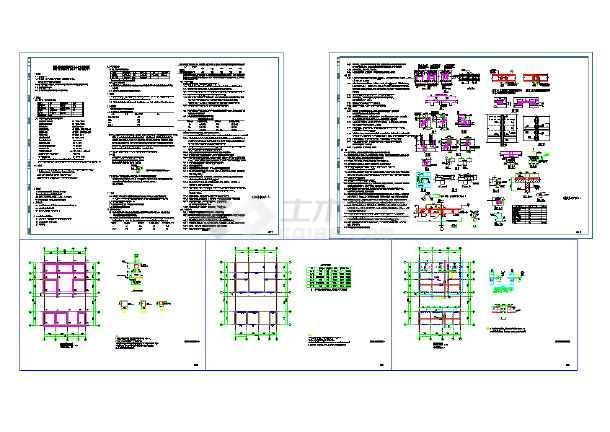 某单层房屋砌体结构图纸-图3