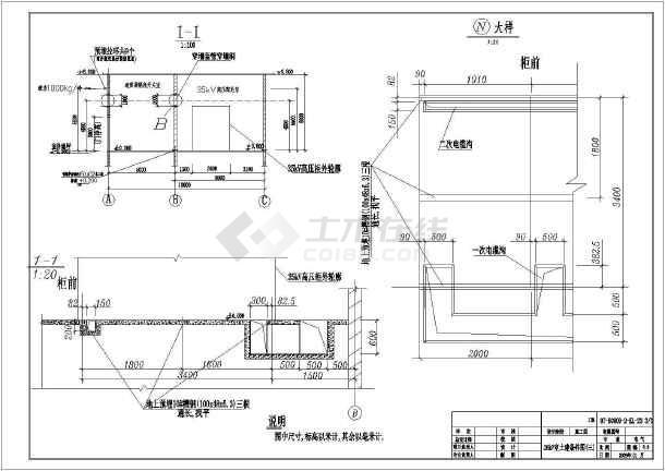 南方某35KV总降压站电气cad全套施工设计图纸-图3