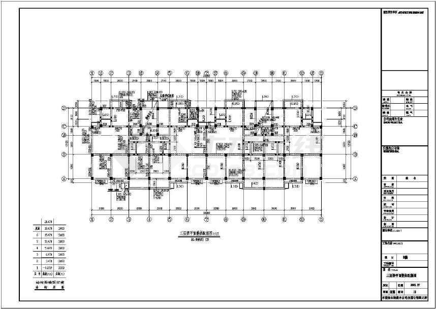 某地六层住宅框架结构设计图(含设计说明)-图1