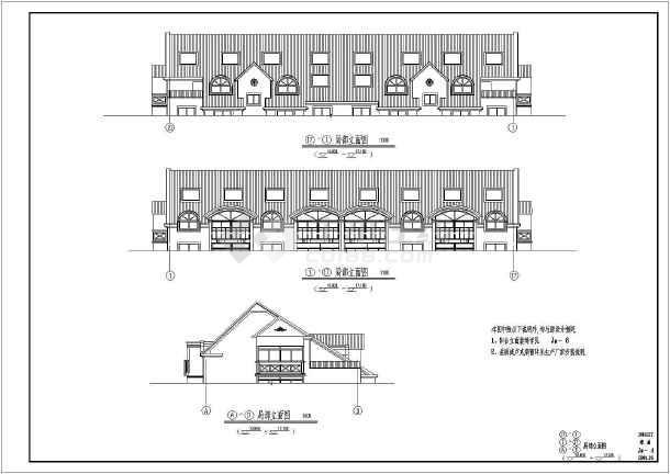 多层坡屋顶的部分建筑施工图纸(共14张)-图1