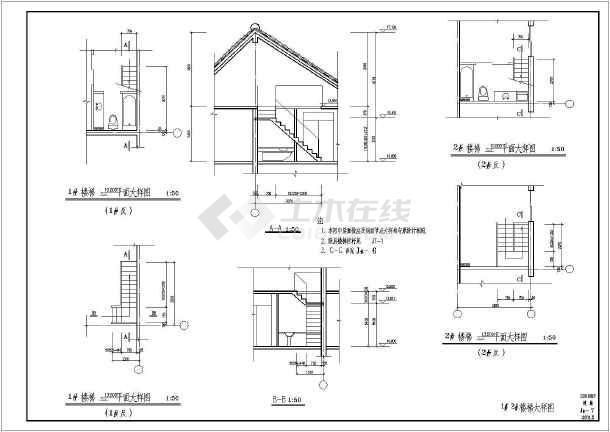 多层坡屋顶的部分建筑施工图纸(共14张)-图3